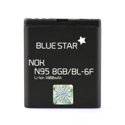Батерия за Nokia - Модел BL-6F
