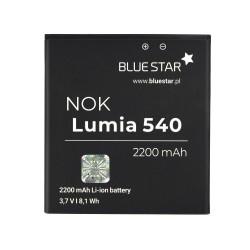 Батерия за Nokia Lumia 830 - Модел BV-L4A