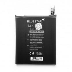 Батерия за Lenovo P70 - Модел BL234
