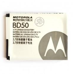 Батерия за Motorola - Модел BD50