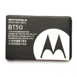 Батерия за Motorola - Модел BT50