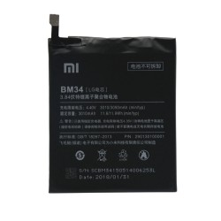 Батерия за Xiaomi Mi Note Pro - Модел BM34