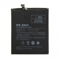 Батерия за Xiaomi Mi Note 2 - Модел BM48