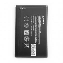 Батерия за Nokia XL - Модел BN-02