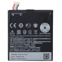 Батерия за HTC Desire 610 - Модел B0P90100