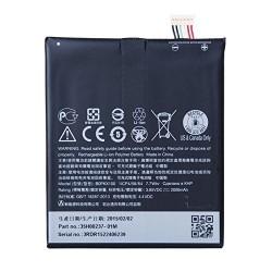 Батерия за HTC Desire 626, 626+ Duos - Модел B0PKX100