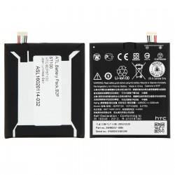 Батерия за HTC Desire 530 - Модел B2PST100