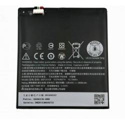 Батерия за HTC Desire 828 - Модел B0PJX100