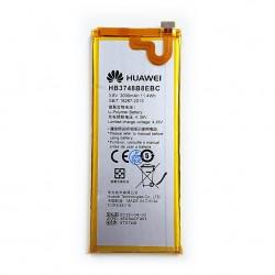 Батерия за Huawei Ascend G7 - Модел HB3748B8EBC