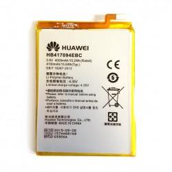 Батерия за Huawei Ascend Mate 7 - Модел HB417094EBC