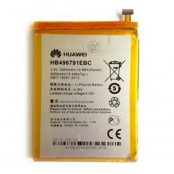 Батерия за Huawei Ascend Mate - Модел HB496791EBC