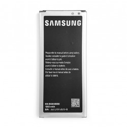 Батерия за Samsung Galaxy Alpha (G850F) - Модел EB-BG850BBE