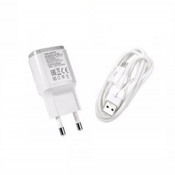 LG Travel Charger MCS-04ES 1800mA - захранване и microUSB кабел (1.2 МЕТРА) за LG устройства (бял)