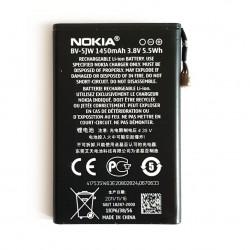 Батерия за Nokia N9 - Модел BV-5JW